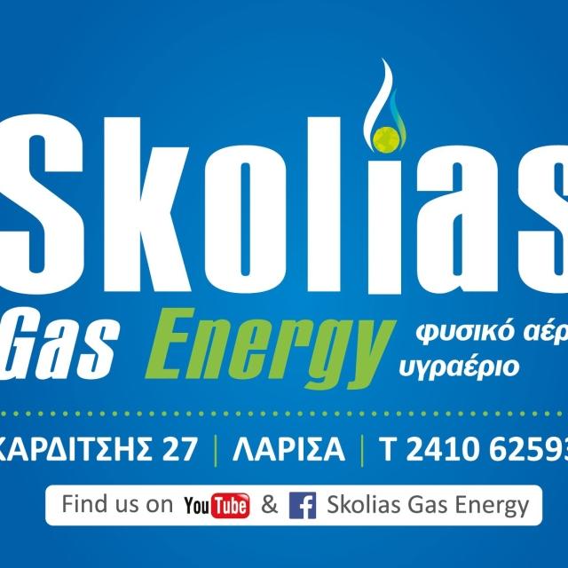 cropped-skolias_logo