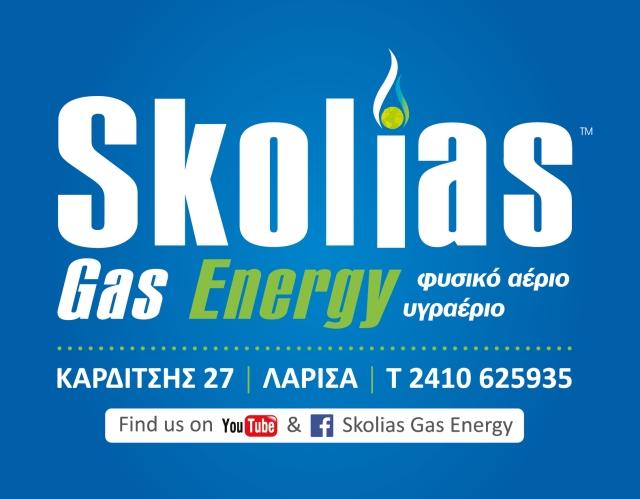 Skolias_Logo